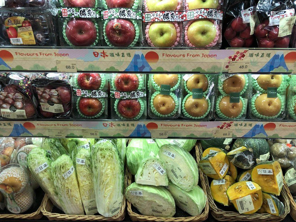 香港のスーパー、Market Place by Jasons、日本の野菜や果物