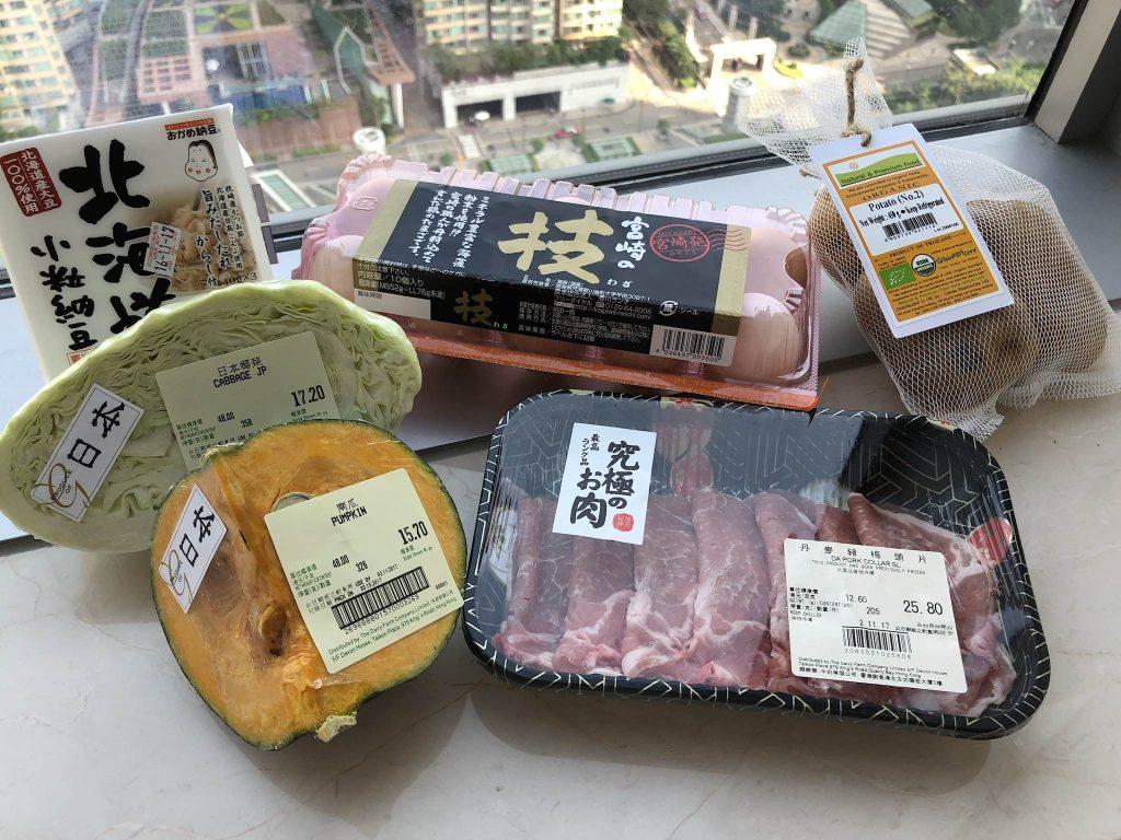 香港のスーパー、Market Place by Jasonsで購入した食材