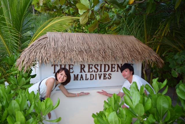 ザ レジデンス モルディブ(The Residence Maldives)の看板前で撮影したハネムーンのツーショット