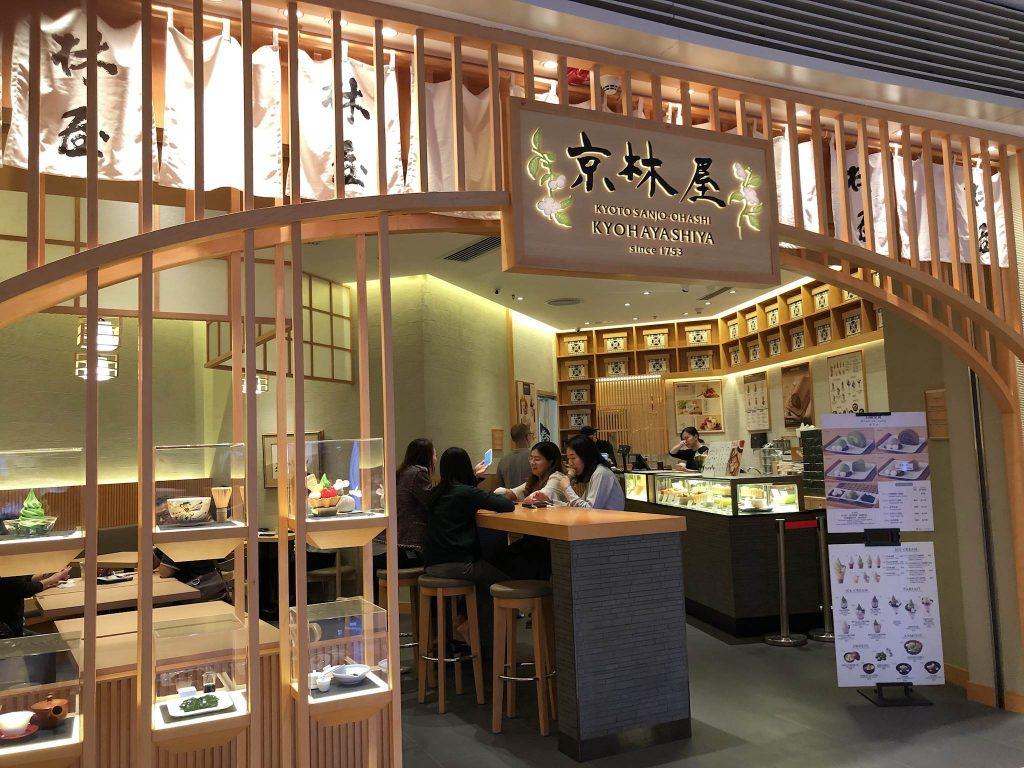香港の京林屋入り口