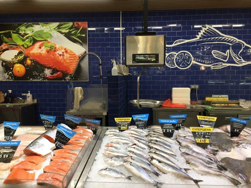 モスクワのスーパーの魚