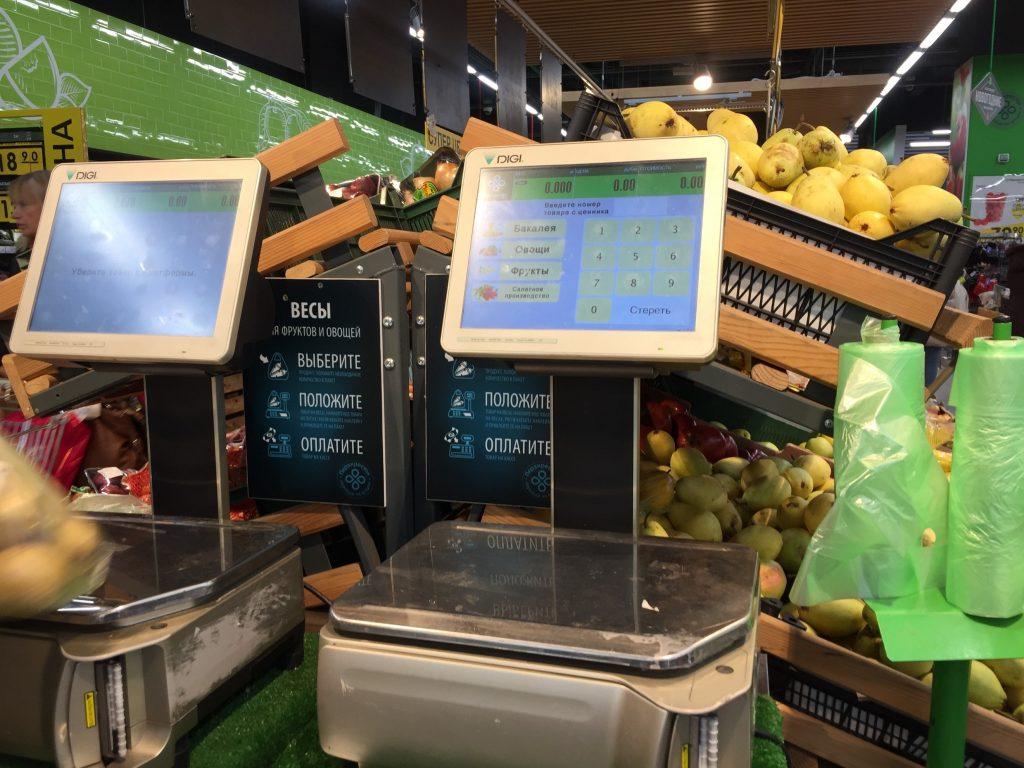モスクワのスーパー内の計量器