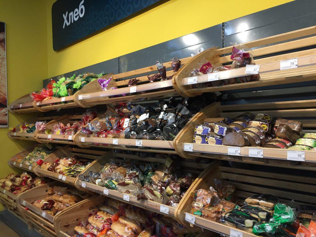 モスクワのスーパーのパン