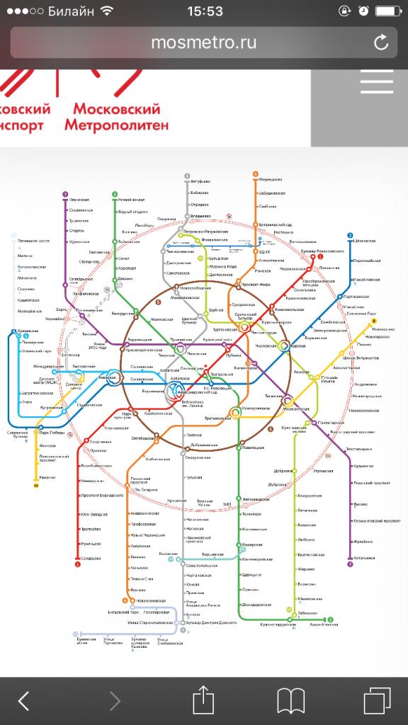 モスクワ市内のメトロ(地下鉄)