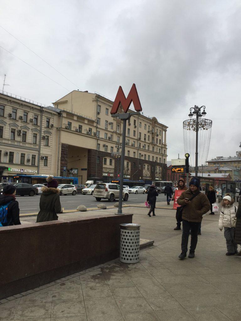 モスクワのメトロ(地下鉄)