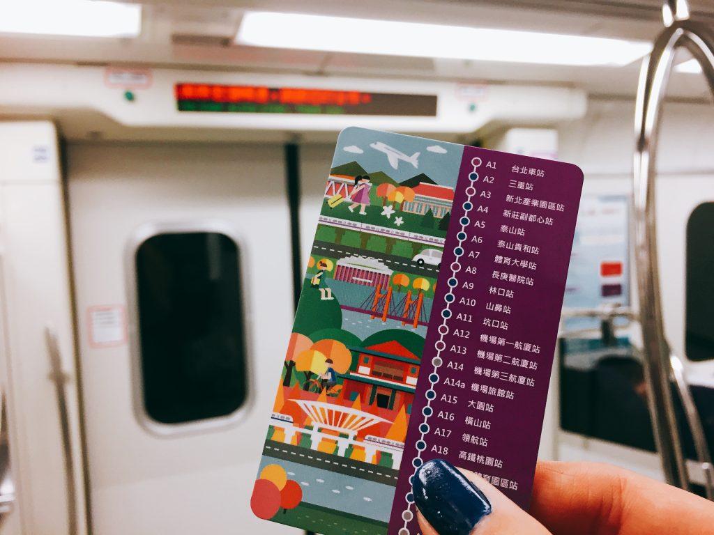 台湾の悠遊カード(easy card)