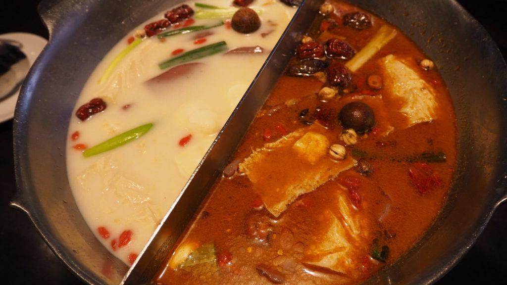 無老鍋の鴛鴦鍋(おしどり鍋)