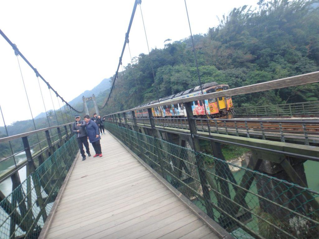 十分(シーフェン)の吊橋