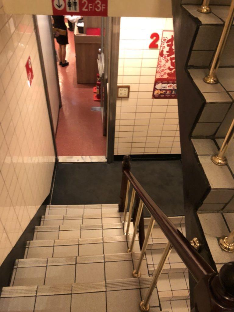 鼎泰豊本店の階段