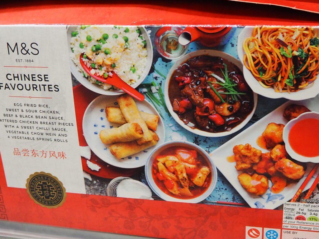 ロンドンのスーパー、マークス&スペンサー Marks&Spencerのready to cook食品、中華料理