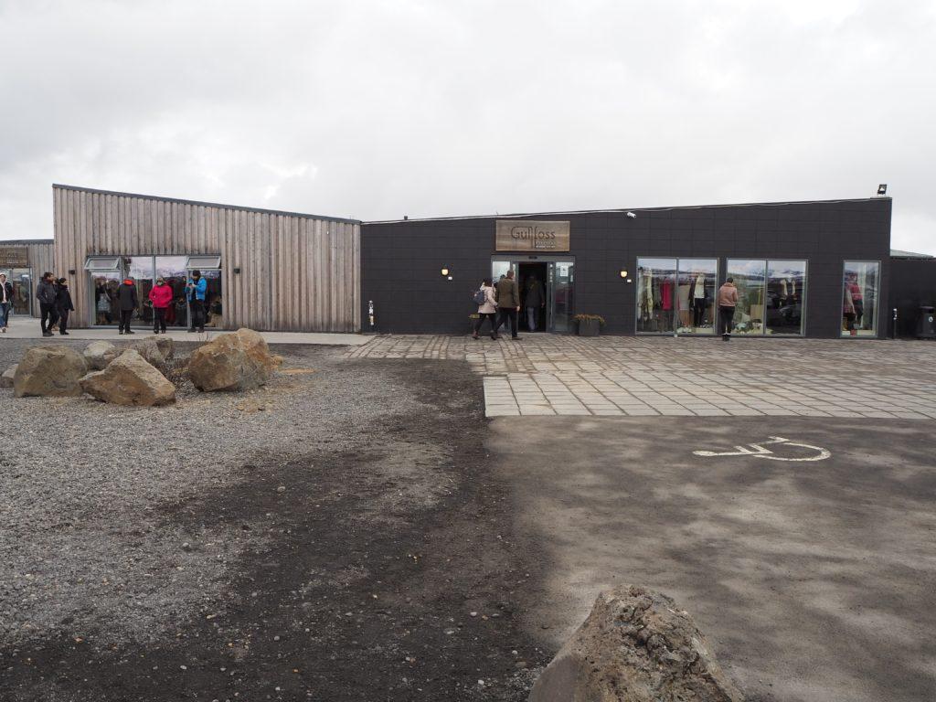 アイスランド、ゴールデンサークルのグトルフォスのお土産屋