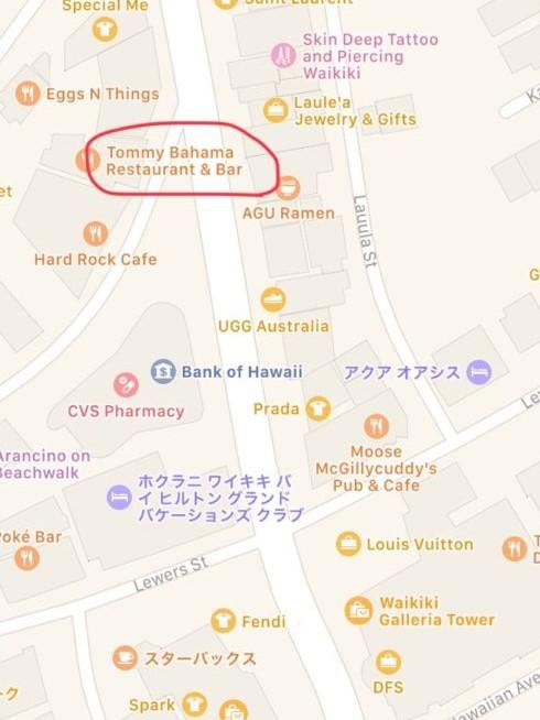 ハワイのトミーバハマへのアクセス