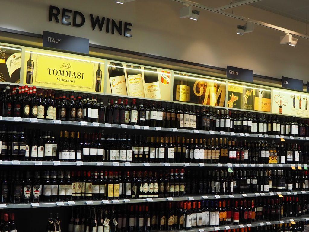 アイスランドのワイン