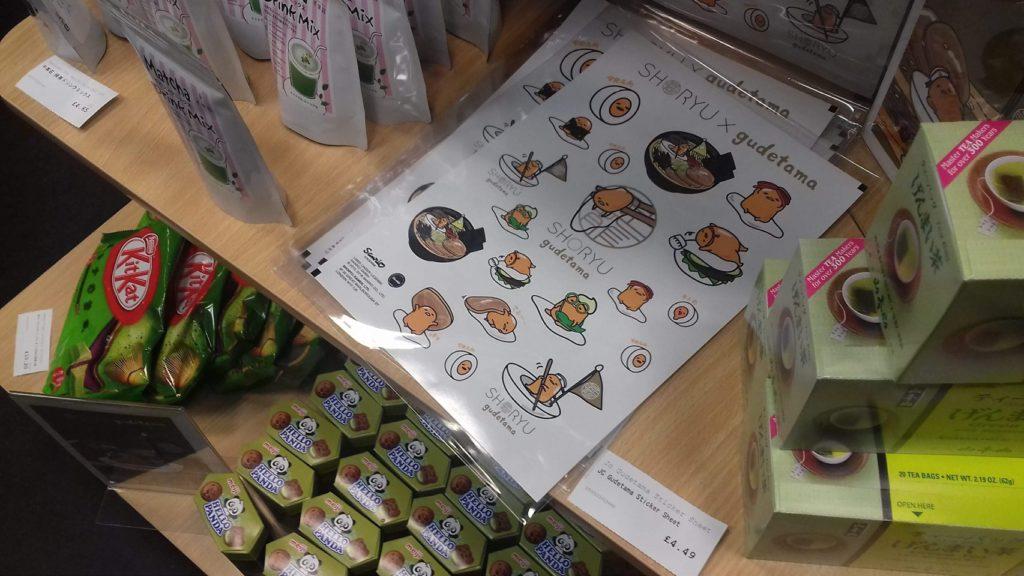 ジャパンセンターのお菓子とお茶