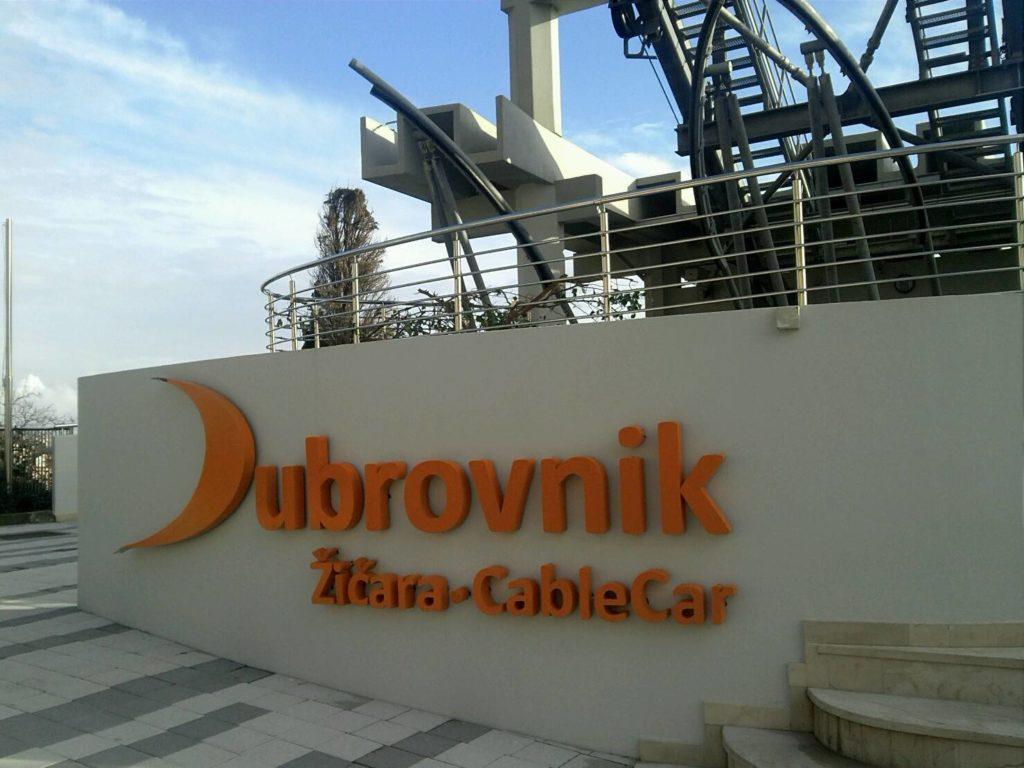 ドブロブニクのスルジ山へのケーブルカー乗り場