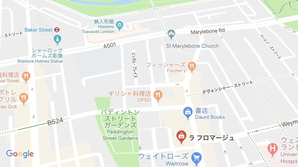 La Fromagerieへの行き方