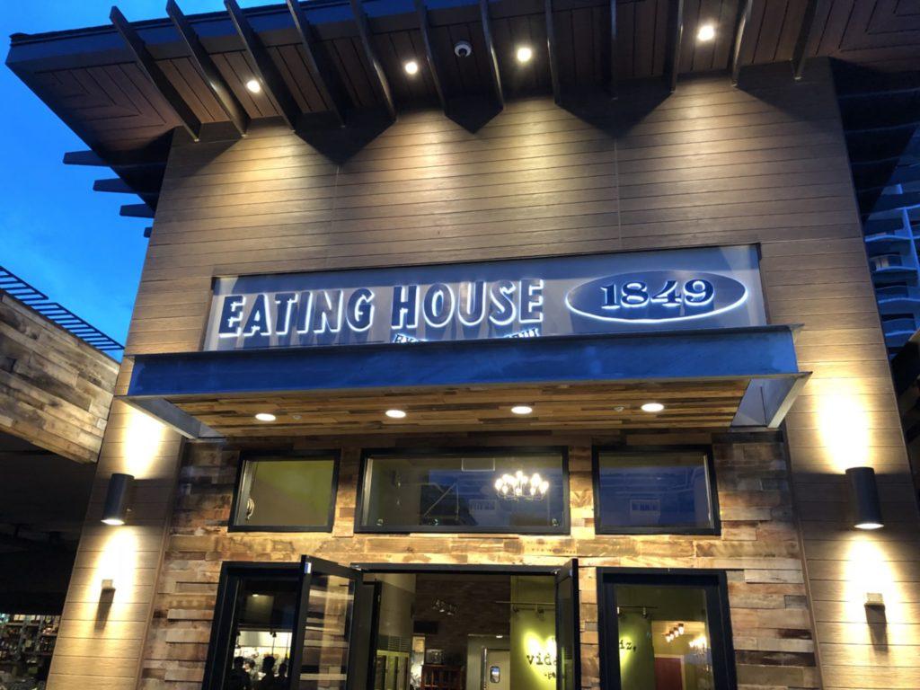 Eating House 1849外観