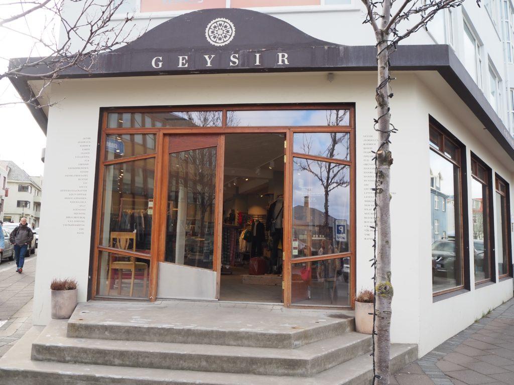 ゲイシール Geysir