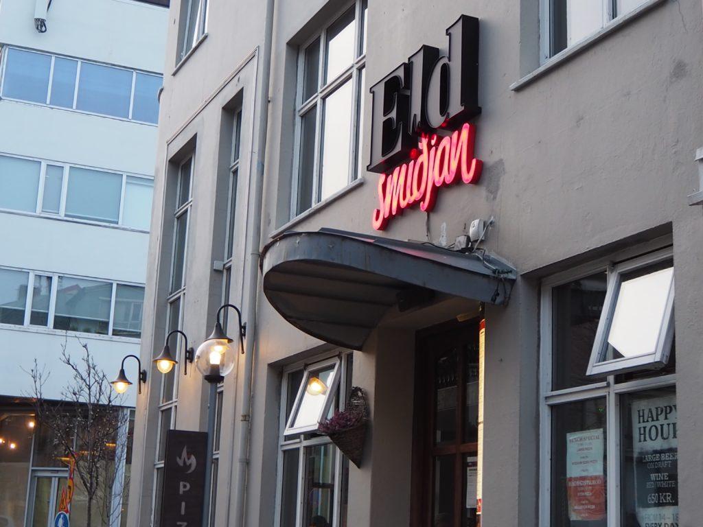 レイキャヴィークのレストラン、エルド ELD