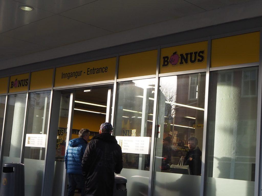 アイスランドのスーパー、ボーナス Bonus