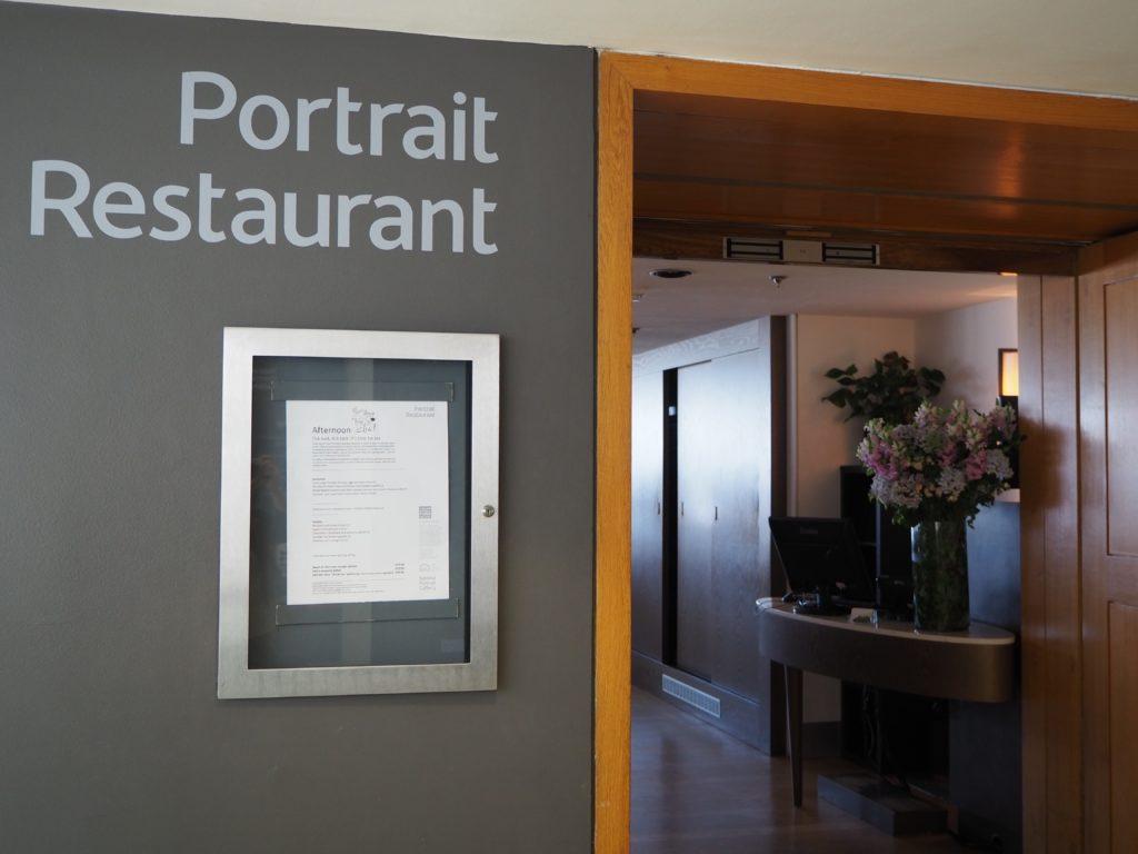 ロンドンのポートレートレストラン(Portrait Restaurant)