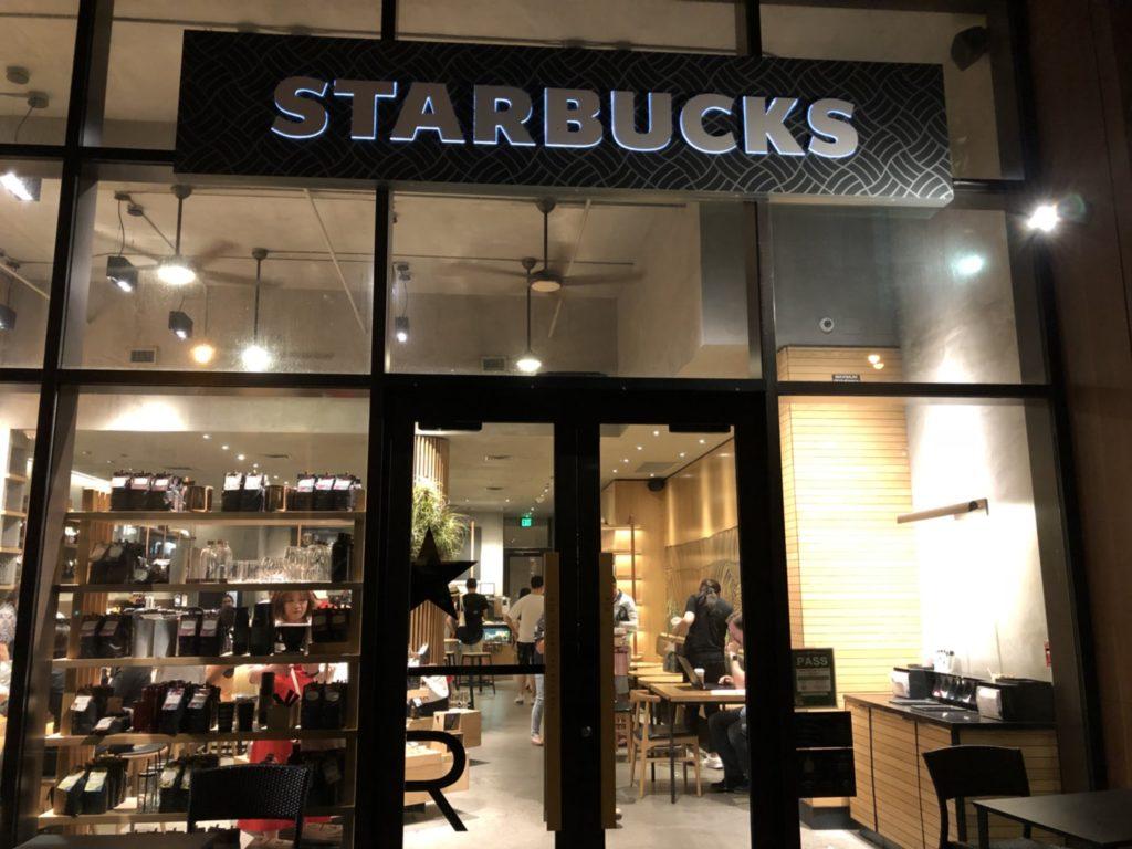 ハワイ、スターバックスリザーブ(Starbucks Reserve Bar)外観