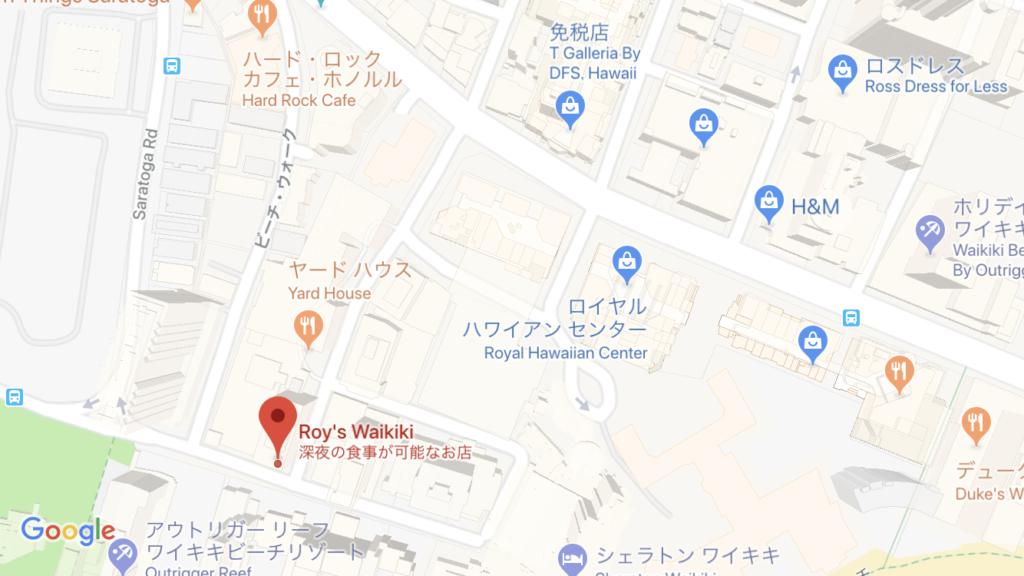 ロイズ、Roy'sワイキキの地図