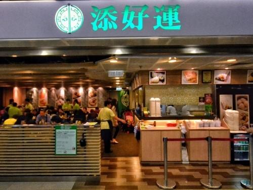 香港のTim Ho Wan 添好運の中環店