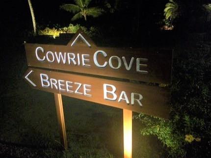 セブ島シャングリラホテル内のコウリーコーブ(COWRIE COVE)