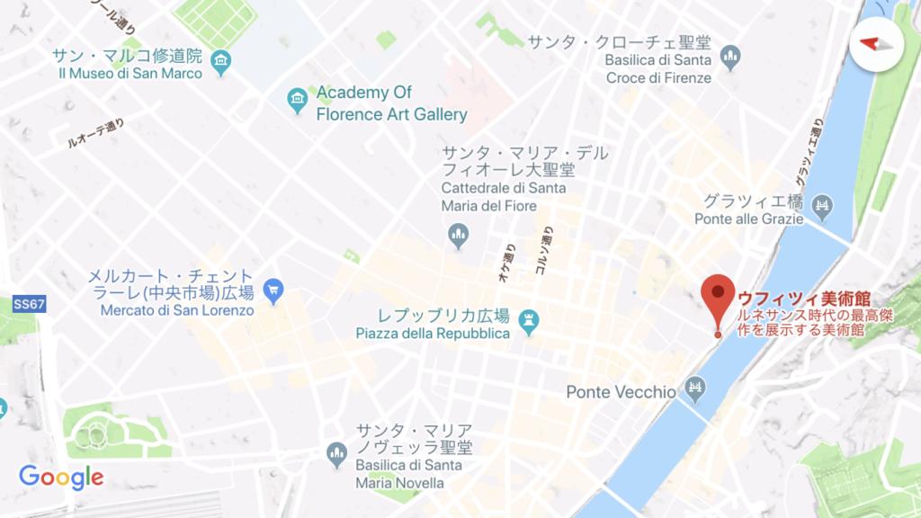 フィレンツェのウフィツィ美術館への行き方
