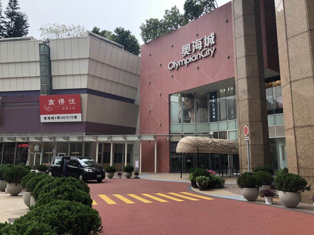 香港のTim Ho Wan 添好運が入っている奥運城(OlympianCity)というモール