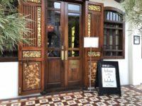 ペナン島ジョージタウンのKebaya Dinning Room(ケバヤ ダイニング ルーム)入り口