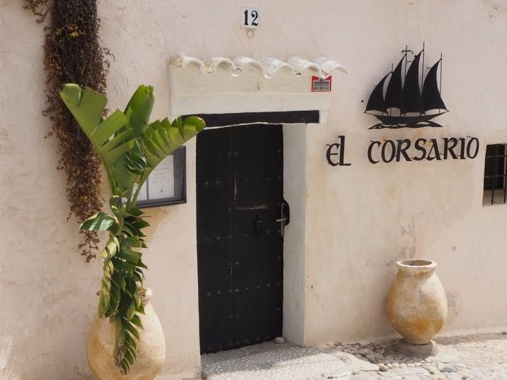 イビサタウンのエル・コルサリオ(El Corsario)
