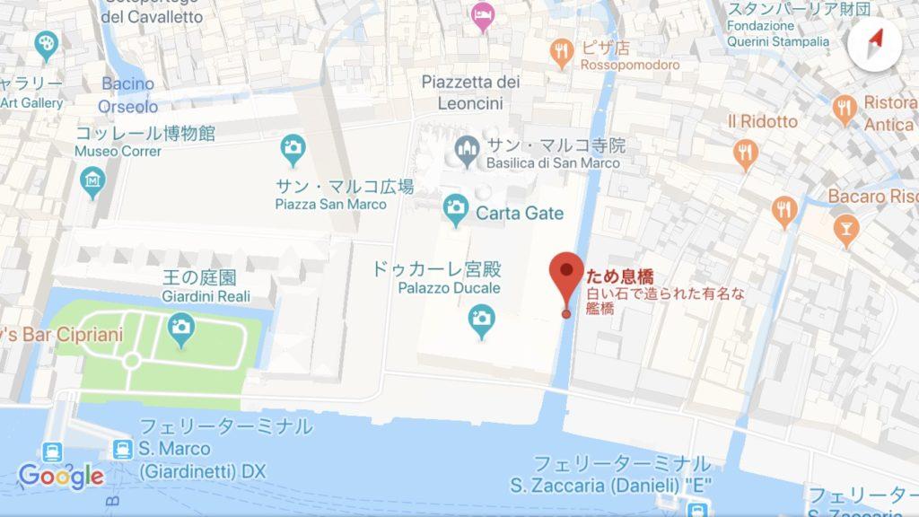 ヴェネツィアの「溜息の橋」の場所を指す地図