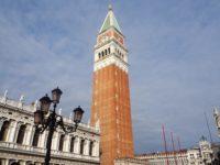ヴェネツィアの鐘楼の外観
