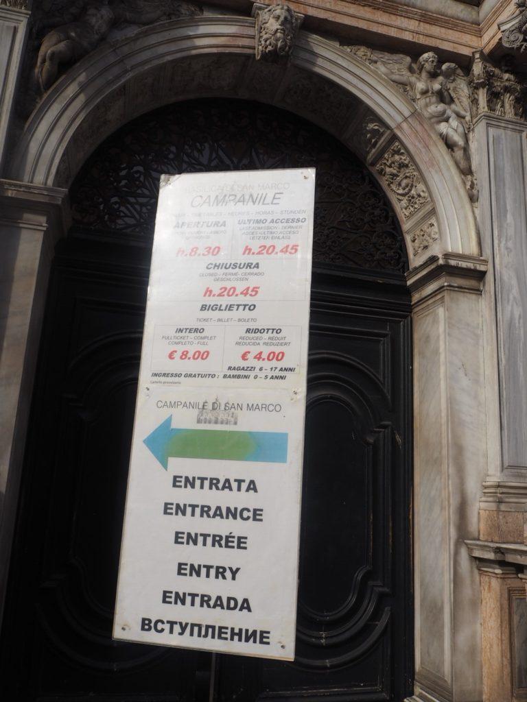 ヴェネツィアの鐘楼の料金表の看板