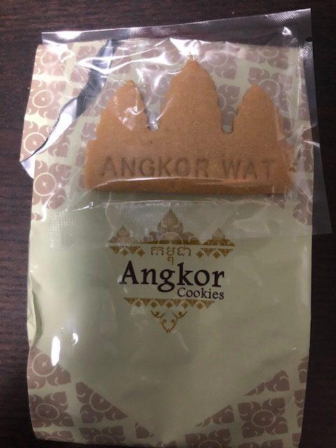 アンコール・クッキー(Angkor Cokies)