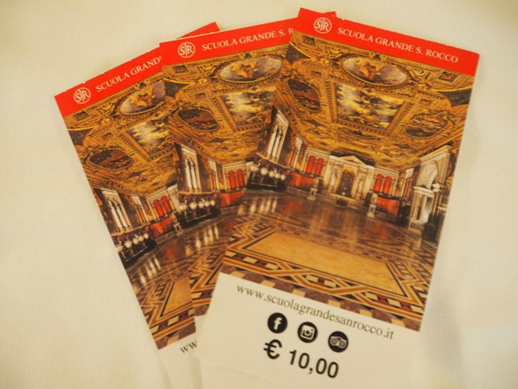 ヴェネツィアのヴェネツィアのスクオーラ・グランデ・ディ・サン・ロッコ(Scuola Grande diSan Rocco)の入場チケット