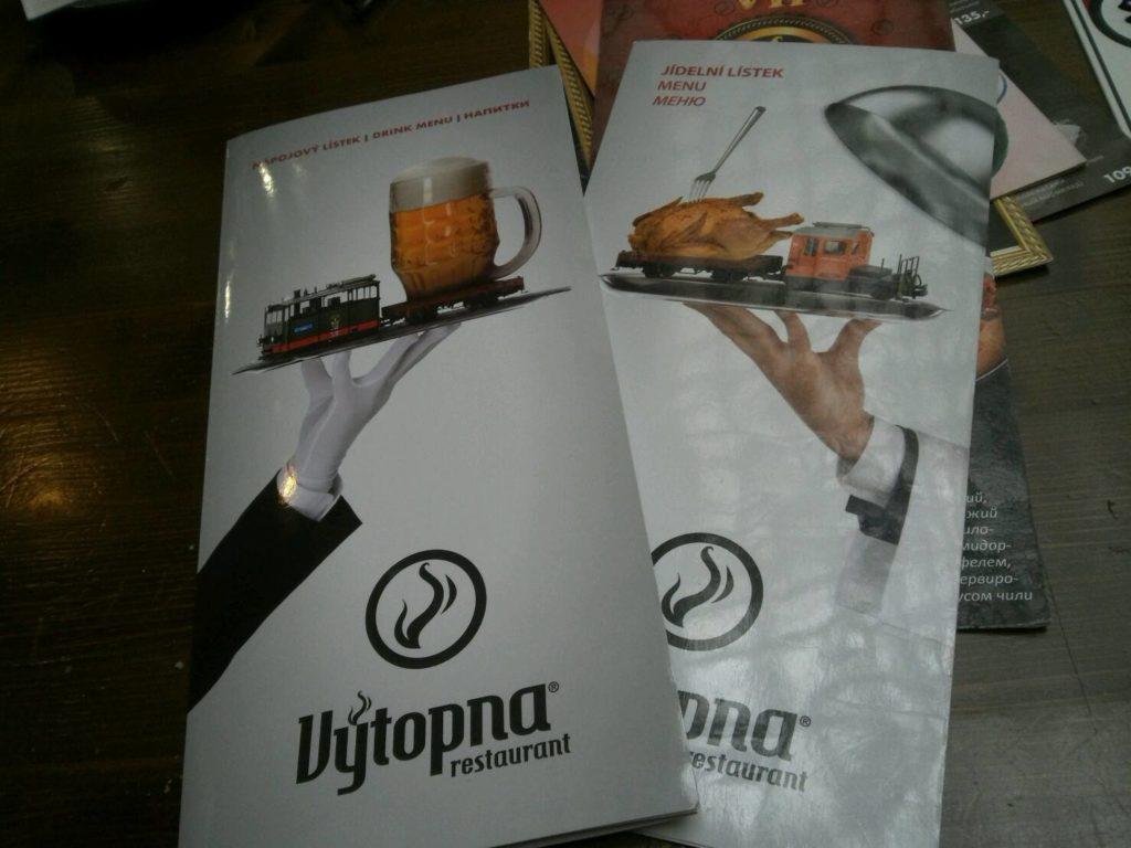 プラハの鉄道レストラン、Vytopnaのメニュー表