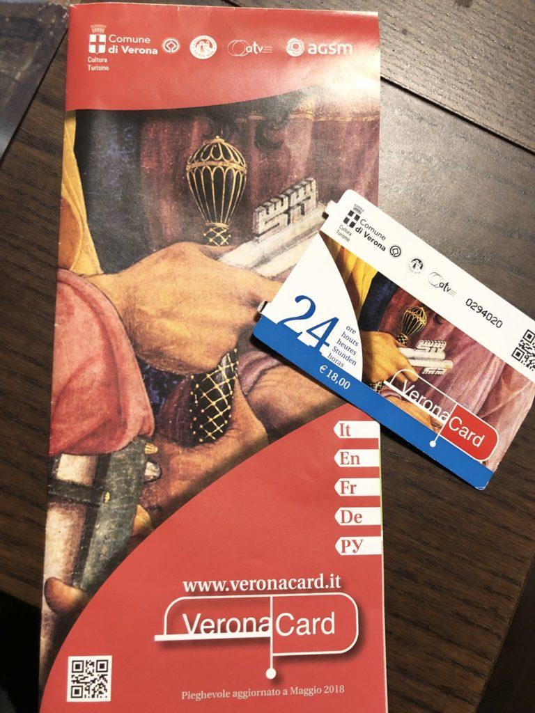 ヴェローナカードの24時間券とパンフレット