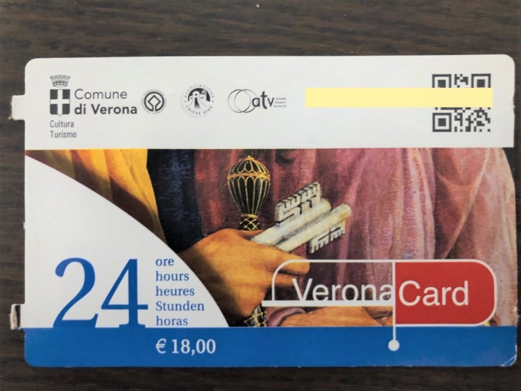 ヴェローナカードの24時間券