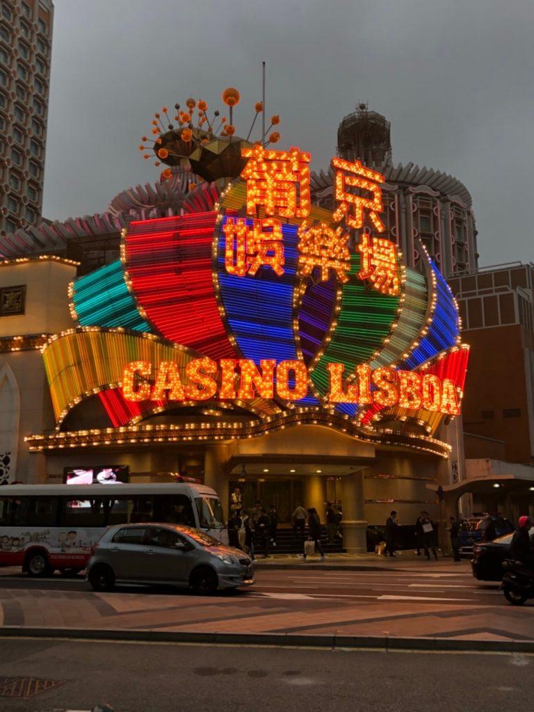 グランド・リスボア・マカオ(Grand Lisboa Macau)の隣にある姉妹ホテル、ホテルリスボア(Hotel Lisboa)のカジノ