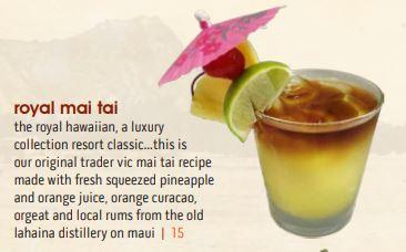 ロイヤルハワイアンホテル(The Royal Hawaiian)のマイタイバー(Mai Tai Bar)のロイヤルマイタイ(Royal Mai Tai)