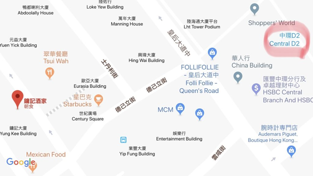 香港のレストラン、鏞記酒家(ヨンキー、Yung Kee)の行き方