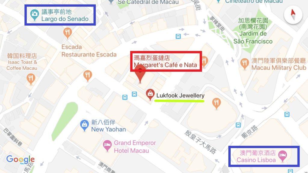 マカオのエッグタルト店、マーガレット・カフェ・エ・ナタ(Margaret's Cafe e Nata)への行き方