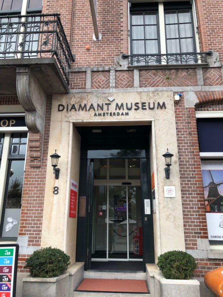アムステルダムのダイヤモンド博物館(Diamant Museum)の外観