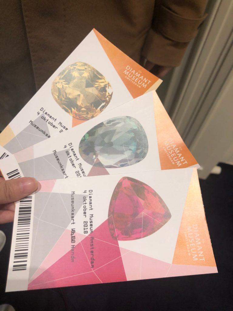 アムステルダムのダイヤモンド博物館(Diamant Museum)の入場チケット