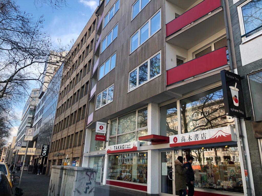 デュッセルドルフのSphere Bay Manga Teehaus周辺のお店