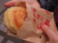台湾の福州元祖胡椒餅の胡椒餅