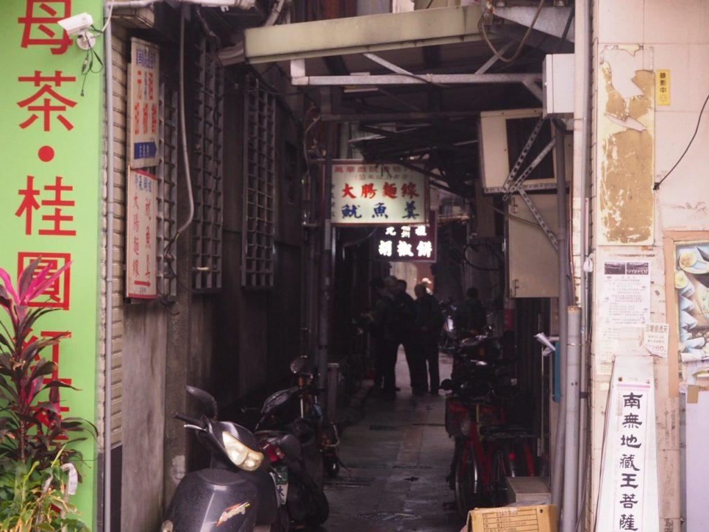 台湾龍山寺の福州元祖胡椒餅外観